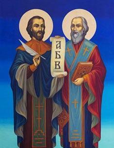 В далечното минало в Солун, през 815-816 г се ражда Методий., а Константин–Кирил през 827 г.  - голяма снимка