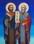 В далечното минало в Солун, през 815-816 г се ражда Методий., а Константин–Кирил през 827 г.  - ПГД Иван Вазов - Велинград